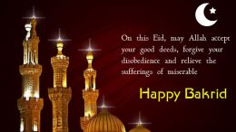 happy-eid-al-adha-mubarak-bakrid-quotes-wishes-sms-messages