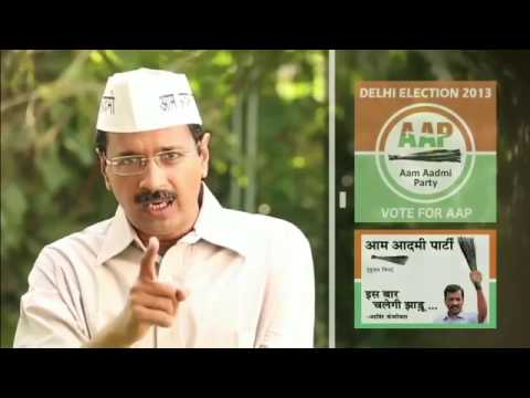 Old Video of Arvind Kejriwal