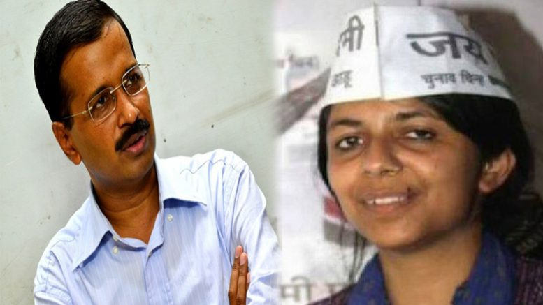 FIR against Swati Maliwal and Arvind Kejriwal for job scam