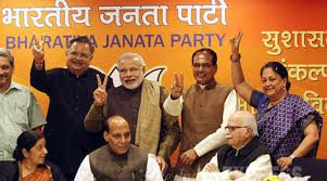 BJP Ministers involved in scams and corruption