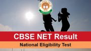 CBSE: UGC NET result for July 2016 expected this week