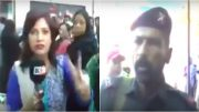 SEE video: Pakistani police officer slaps Pakistani female journalist