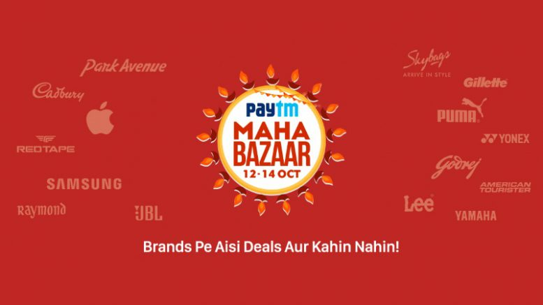 Paytm Sale offers
