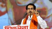 Uddhav Thackery praised PM Modi but threaten to break alliance with BJP