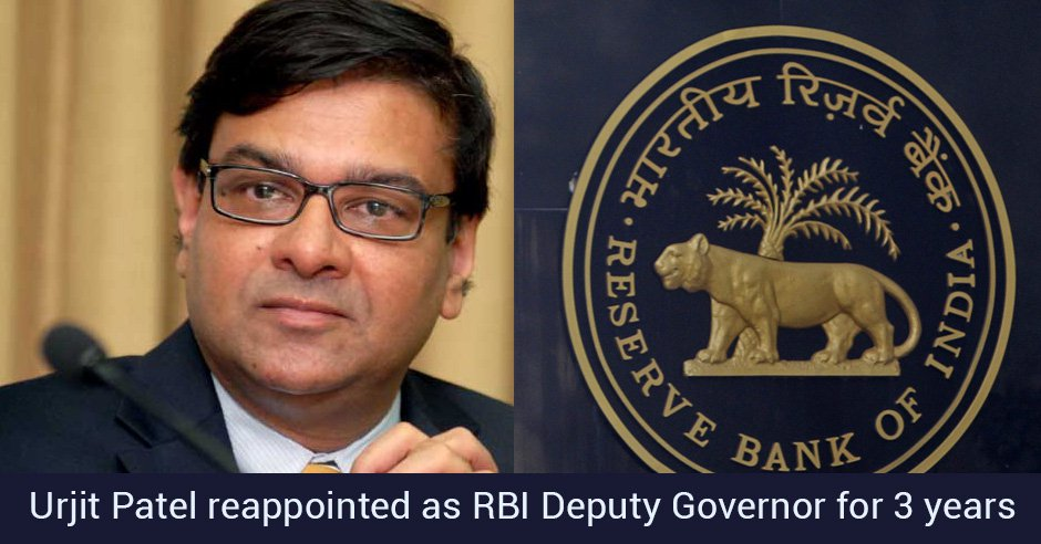 Urjit Patel RBI monetary policy