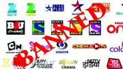 ban on indian tv channels in pakistan
