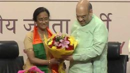 Rita Bahuguna Joshi quits Congress and joins BJP