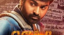 vijay-sethupathi-rekka-movie-review