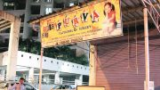 10 month old baby brutally assaulted in Purva day care near Mumbai