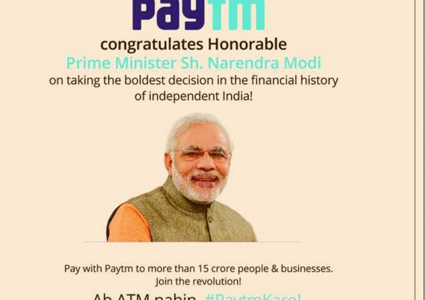 Arvind Kejriwal condemns PM Narendra Modi for modelling for Private company Paytm