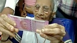 PM Modi's aged mother visits bank to exchange old notes