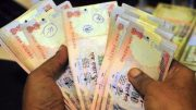 Old notes to pay utility bills extended to 24th November