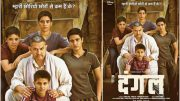 Dangal movie review