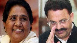 Mayawati Recruits 'Don' Mukhtar Ansari gets 3 tickets