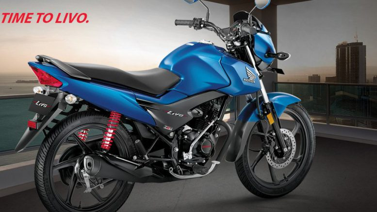 Honda Dream Yuga, Livo, CB Shine, CB125 BSIII discounts up to INR 18,000