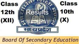 MPBSE class 10th results 2017: Madhya Pradesh board announces class 10 and Class 12 results