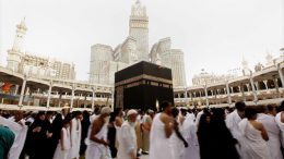 Date confirmed for Ramadan 2017 - here's when it starts and the calendar