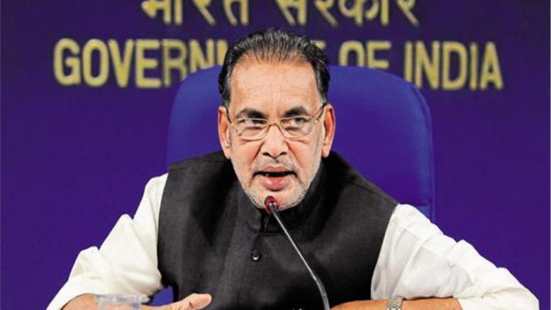 Radha Mohan Singh Agriculture Minister urinates in public