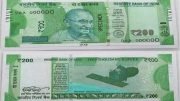 New Rs 200 note on its way as RBI begins printing