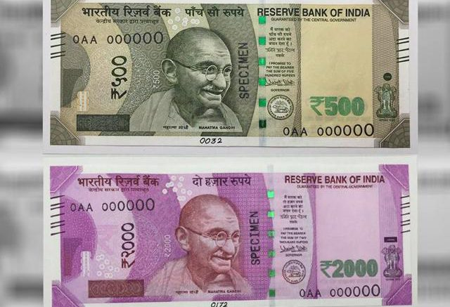 RBI launches new batch of 500 Rs notes