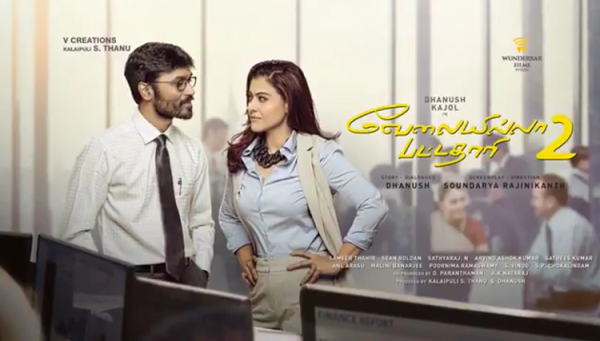 VIP 2 movie review: Dhanush, Kajol star in a needless sequel
