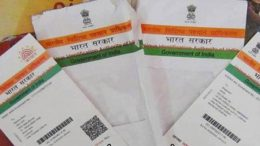 Aadhaar will be required for death certificates from October 1, plan to prevent identity fraud