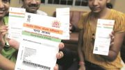 Aadhaar security: WikiLeaks hints at CIA access to India's national ID card database