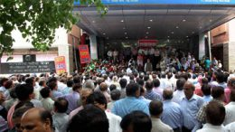 PSU bank strike today