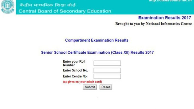 DECLARED: CBSE Class 12 compartment result 2017 announced