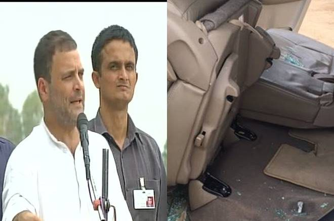 Rahul Gandhi says, Attack on my car carried out by BJP-RSS people,