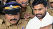 Actress assault: Dileep denied bail for 2nd time, Kerala HC cites strong evidence