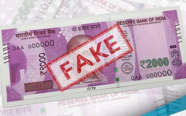 fake-currency-agra-647_081017064333