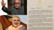 Pranab Mukherjee shares letter given by PM Narendra Modi on his last day in office, says it touched my heart