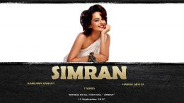 Simran Trailer : Kangana Ranaut Playing A Kleptomaniac, What is Kleptomania? What are its causes and symptoms?