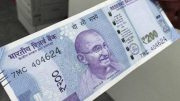 Finance Ministry: RBI to issue Rs 200 currency notes