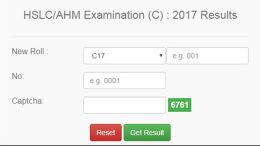 SEBA Compartment Result 2017: The Board of Secondary Education, Assam announced the results of HSLC 2017:SEBA compartment examination results