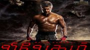 Vivegam star Ajith Kumar gears up for the release of Thala 57