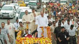 Grand welcome for Vice-President Venkaiah Naidu in home state Andhra Pradesh