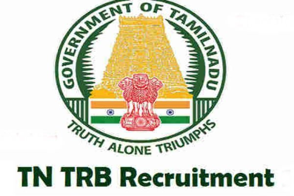 TRB hall ticket/admit card for special teachers recruitment exam released