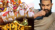 Aamir Khan opens about his dream project Mahabharata