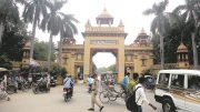 MK Singh appointed as new chief proctor of BHU