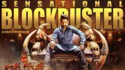 Jai Lava Kusa box office: Jr NTR starrer declared 'sensational blockbuster'