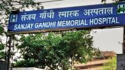 Sanjay Gandhi Memorial Hospital: 150 employees protest over pay structure 'discrepancies'