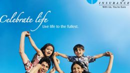SBI Life Rs 8,400 crore IPO opens 20 September