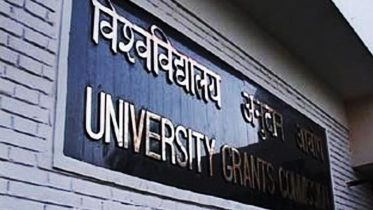 UGC to hold film-making contest to curb ragging