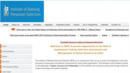 IBPS RRB office assistant prelims results 2017 declared at ibps.in