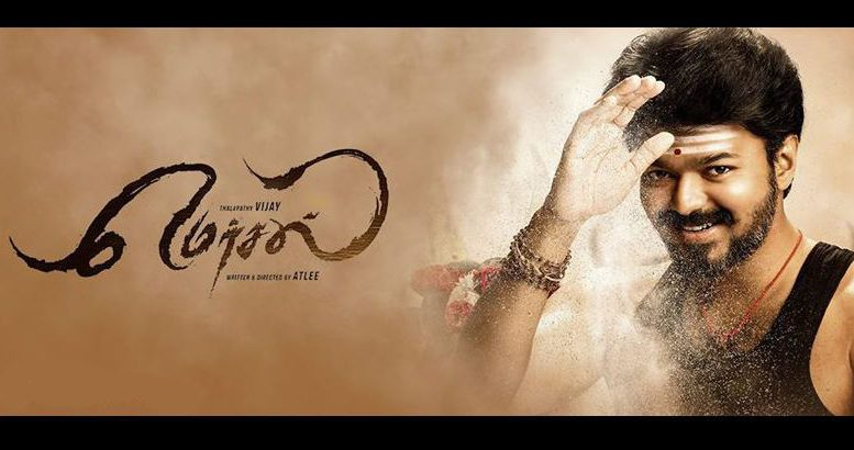 Mersal box office: Vijay starrer over Rs 43 crore on opening day