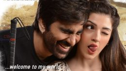 Raja The Great box office day 1: Ravi Teja's movie earns Rs 10 crore