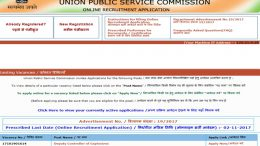 UPSC recruitment 2017: 64 posts under various ministries now open, apply upsconline.nic.in