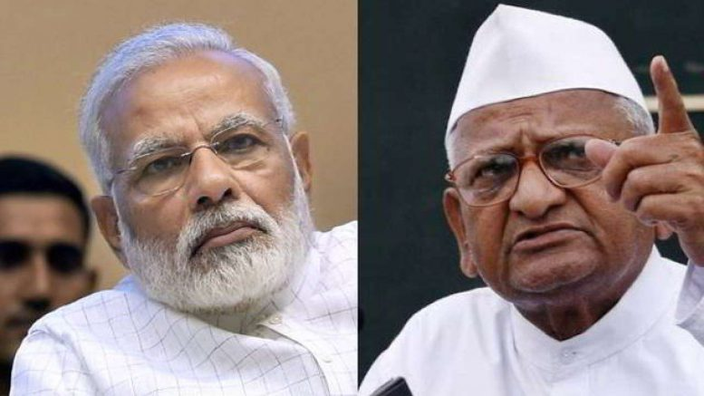 Anti-corruption crusader Anna Hazare calls PM Narendra Modi Egoistic